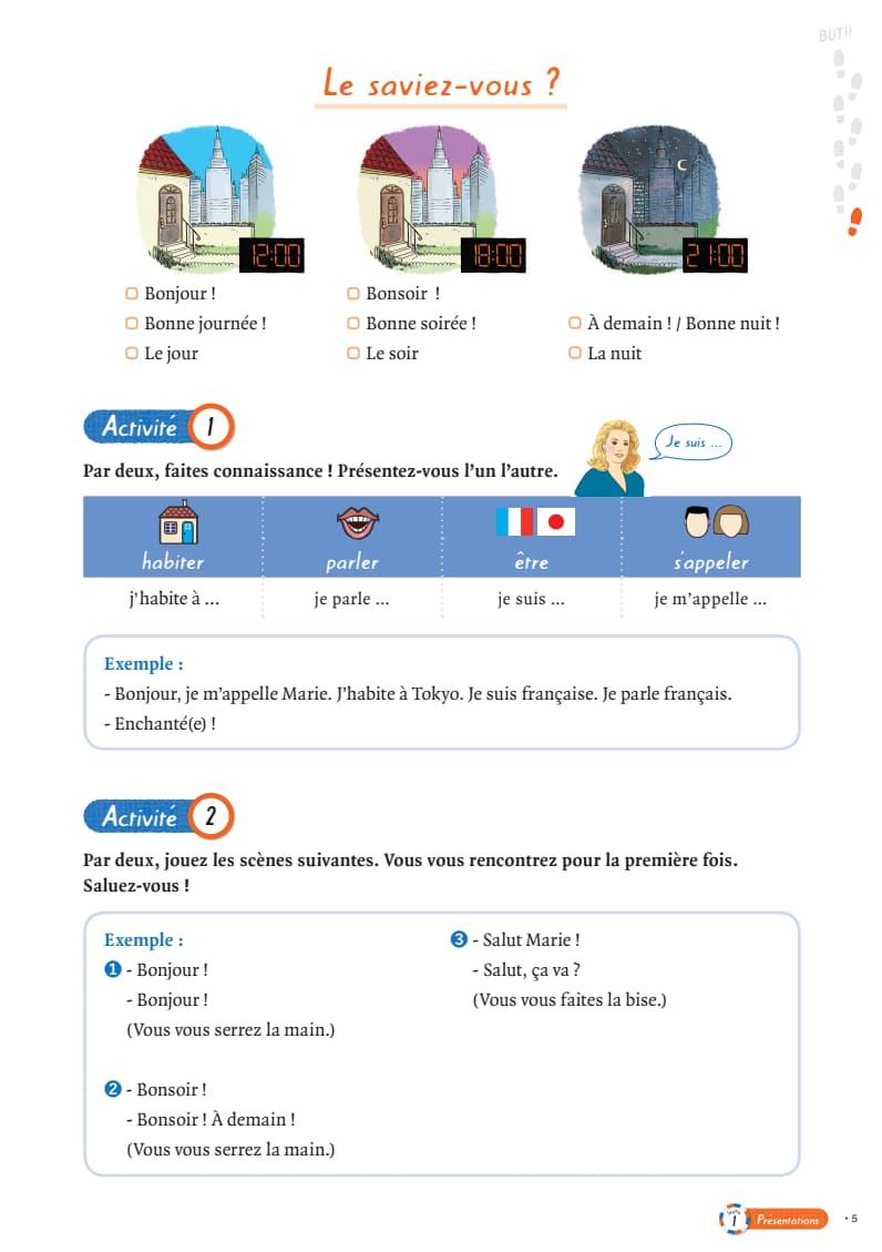 エコールサンパのフランス語教材「フランス語旅行会話入門」の5ページ目