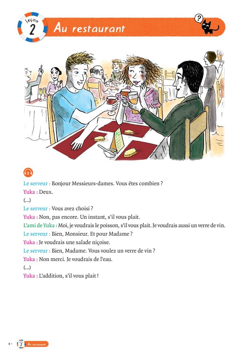 エコールサンパのフランス語教材「フランス語旅行会話入門」の8ページ目