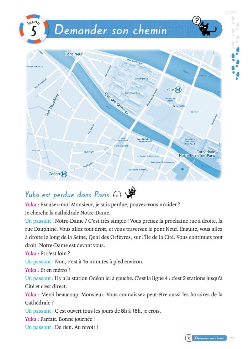 エコールサンパのフランス語教材「フランス語旅行会話初級」の15ページ目