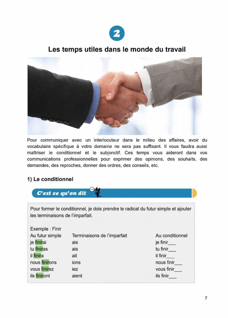 エコールサンパのフランス語教材「ビジネスフランス語」の7ページ目