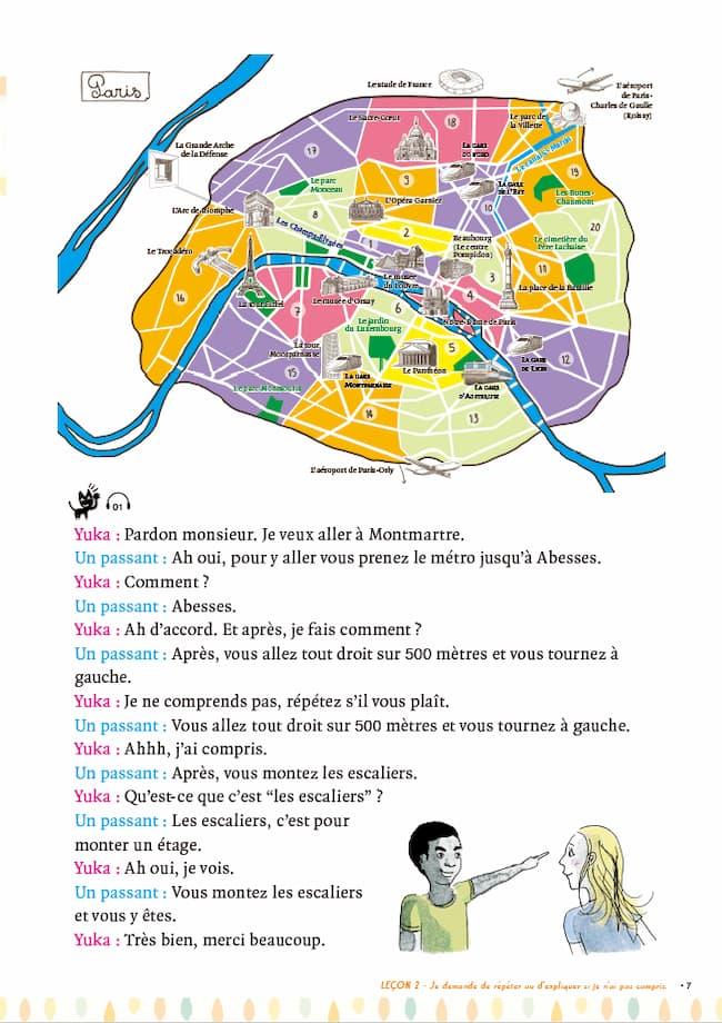 エコールサンパのフランス語教材「フランス語コミュニケーション基礎」の7ページ目