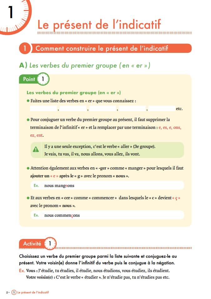 エコールサンパのフランス語教材「時制の基礎を固める」の2ページ目