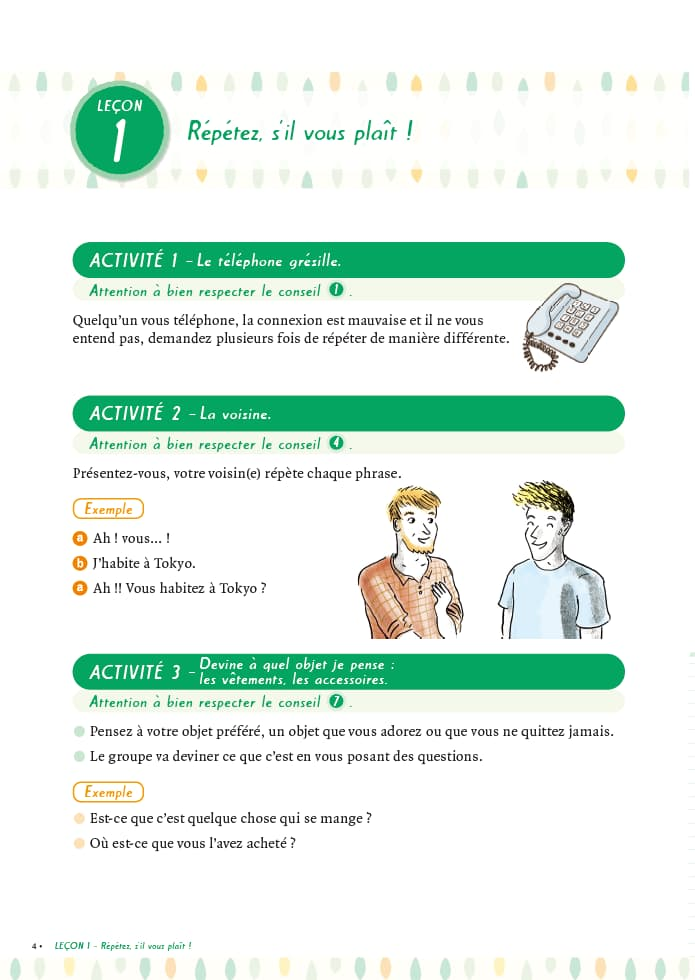 エコールサンパのフランス語教材「フランス語コミュニケーション応用」の4ページ目