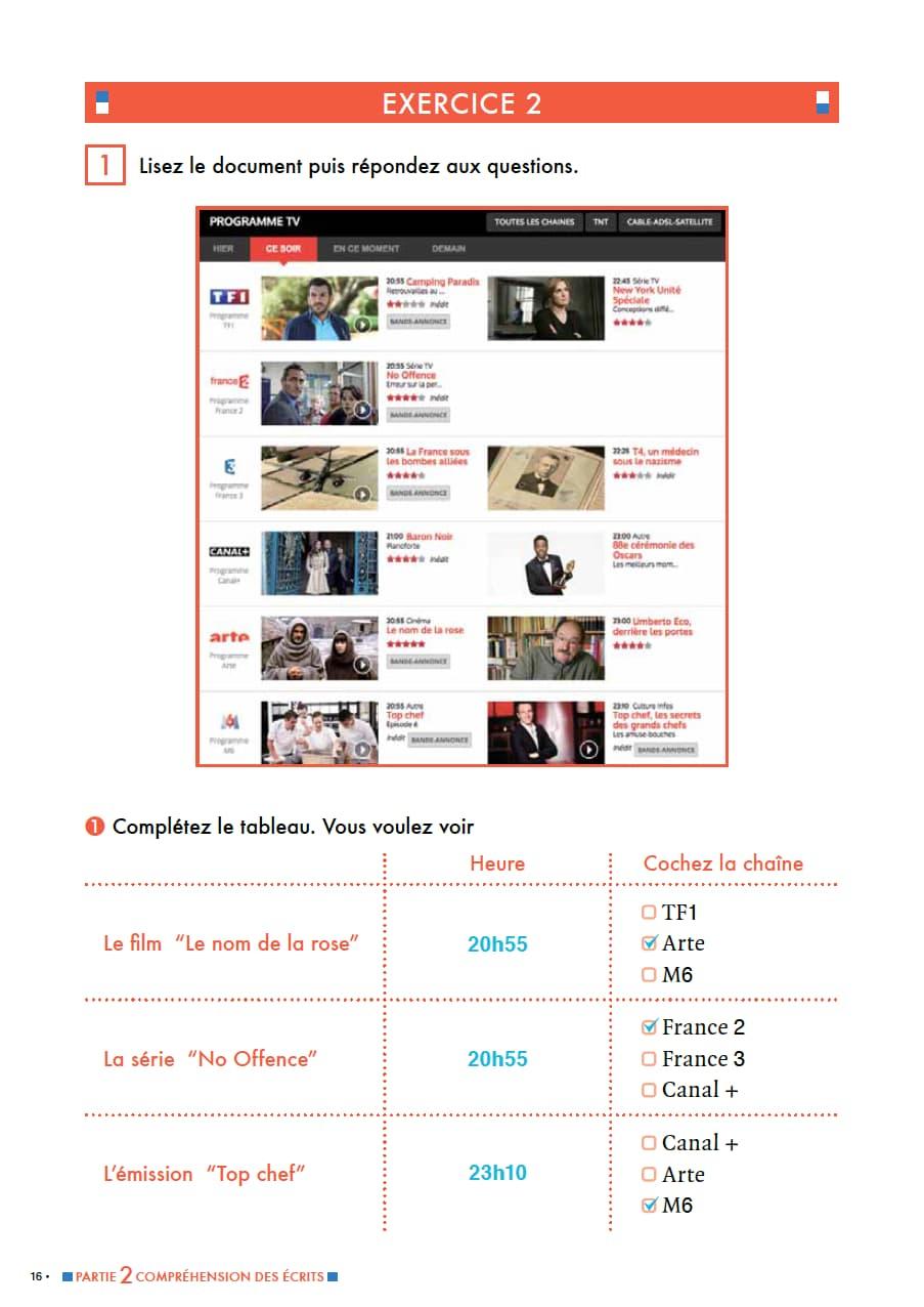 エコールサンパのフランス語教材「DELF A1対策講座」の16ページ目
