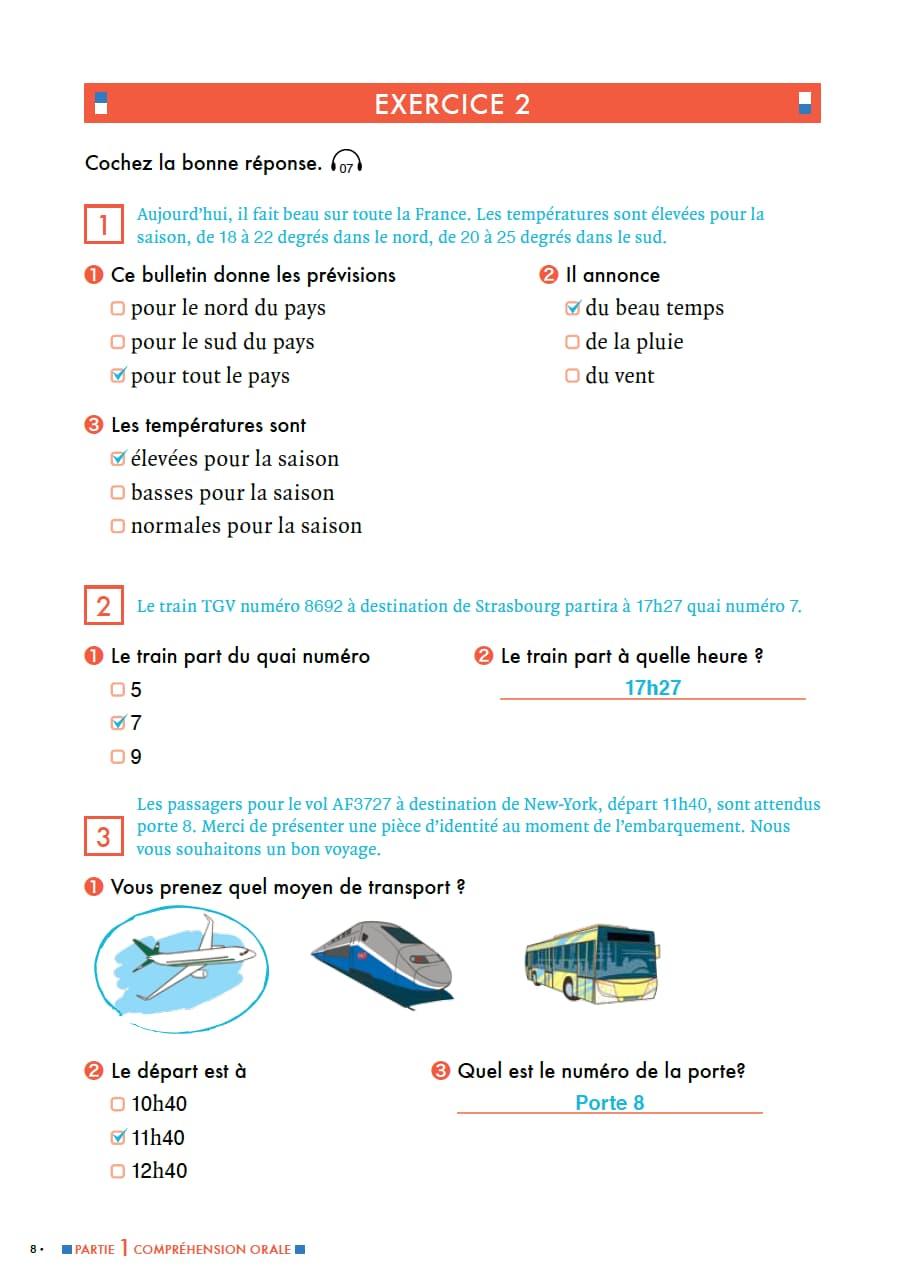 エコールサンパのフランス語教材「DELF A1対策講座」の8ページ目