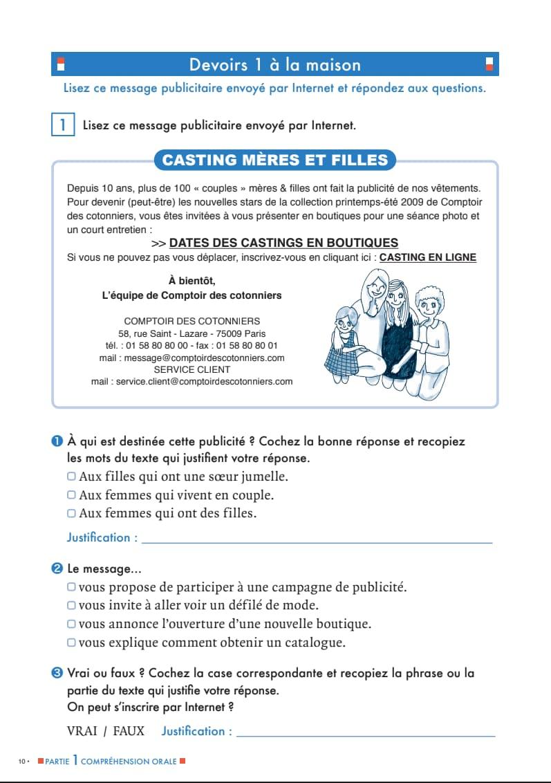 エコールサンパのフランス語教材「DELF A2対策講座」の10ページ目