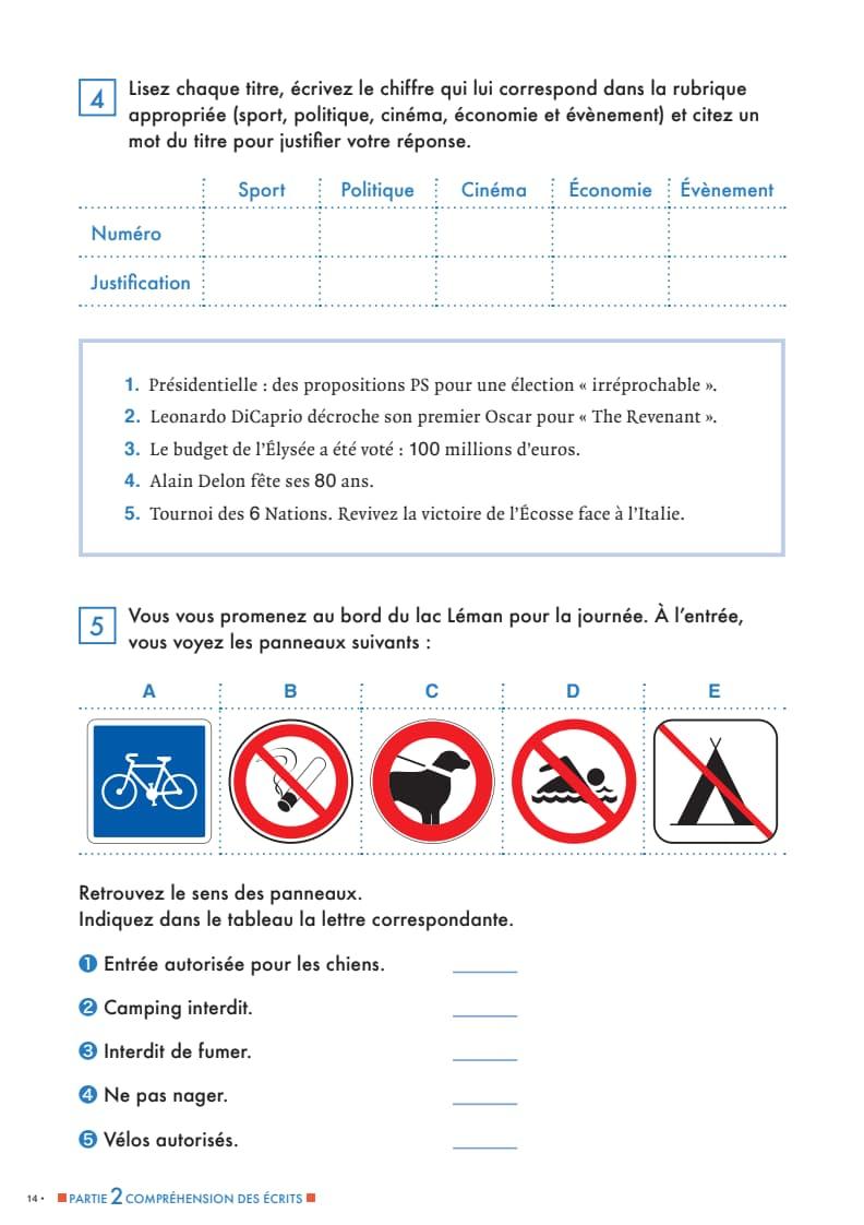 エコールサンパのフランス語教材「DELF B1対策講座」の14ページ目