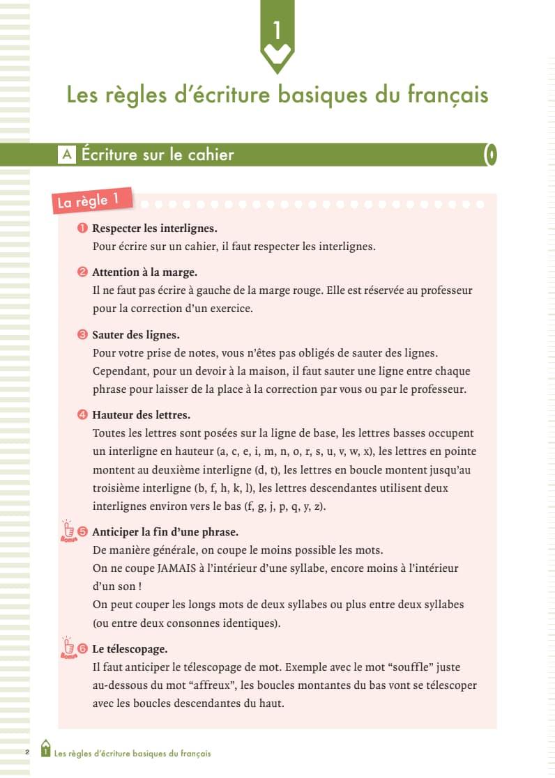 エコールサンパのフランス語教材「ディクテ2」の2ページ目
