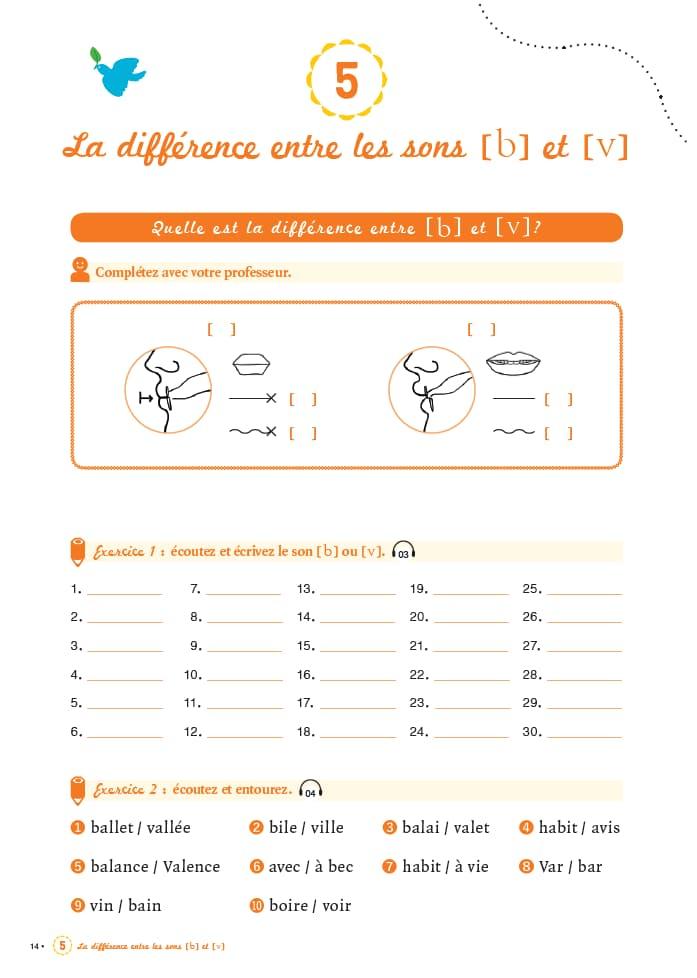 エコールサンパのフランス語教材「発音と綴りを学ぶ」の14ページ目