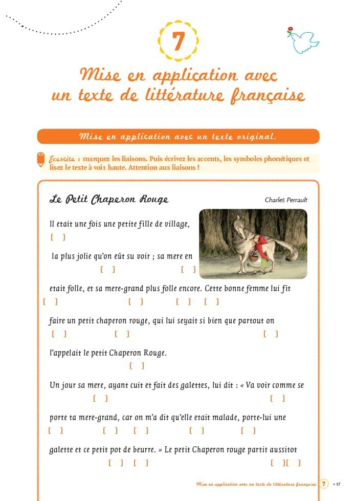 エコールサンパのフランス語教材「発音と綴りを学ぶ」の17ページ目