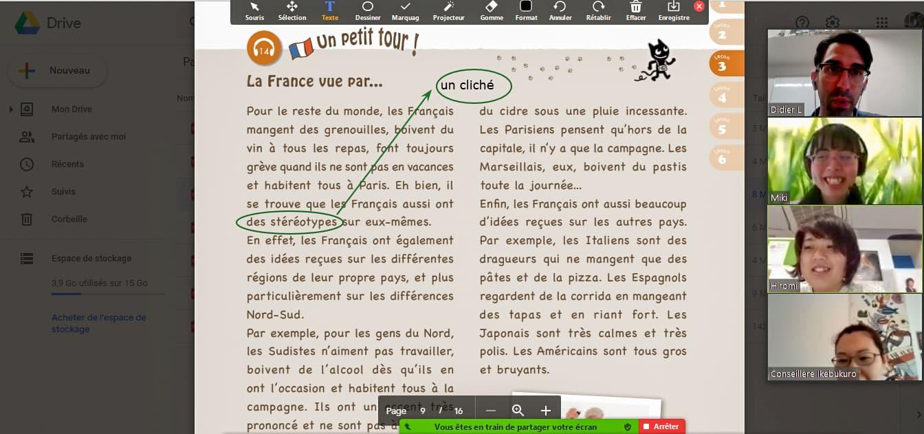 zoomを使用したフランス語オンラインレッスンの様子