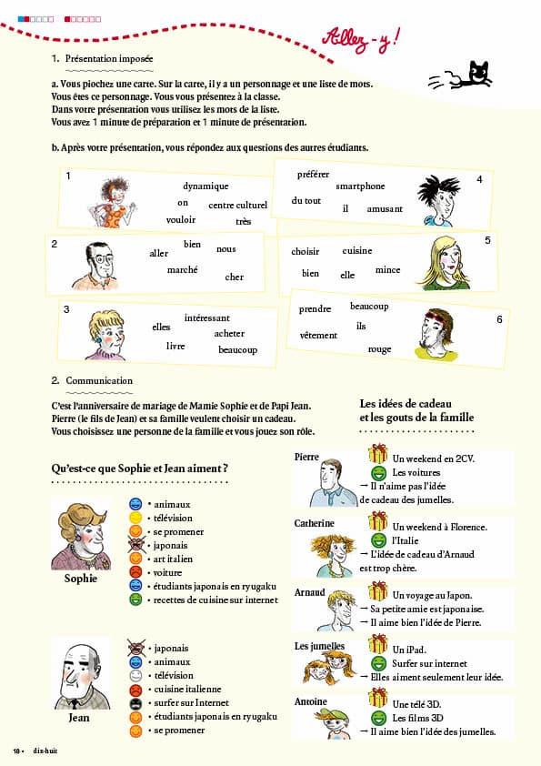エコールサンパのフランス語教材「C'est sympa livret 2」の18ページ目