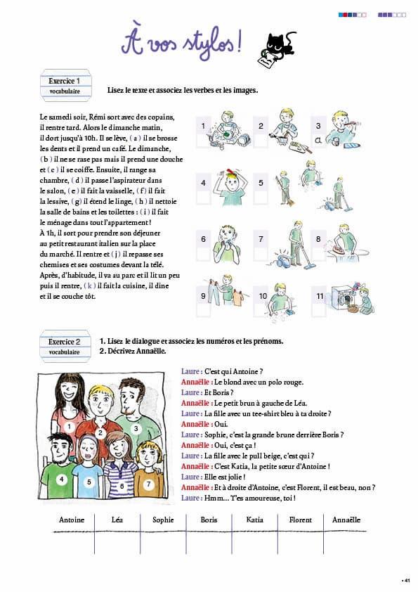 エコールサンパのフランス語教材「C'est sympa livret 4」の41ページ目