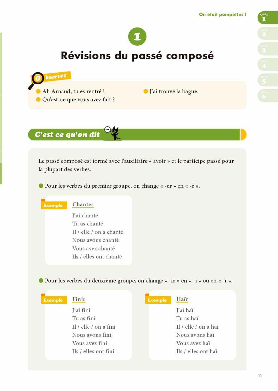 エコールサンパのフランス語教材「C'est sympa livret 7」の11ページ目